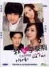 I Love Lee Taly (DVD) (End) (Multi-audio) (English Subtitled) (tvN TV Drama) (Singapore Version)