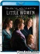 Little Women (2019) (Blu-ray) (Hong Kong Version)