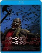 JEEPERS CREEPERS 3 (Japan Version)