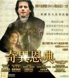 Amazing Grace (VCD) (Hong Kong Version)