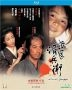 The Twilight Samurai (2002) (Blu-ray) (English Subtitled) (Hong Kong Version)