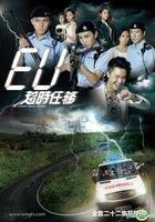 Over Run Over(2016) (DVD) (Ep. 1-22) (End) (English Subtitled) (TVB Drama) (US Version)
