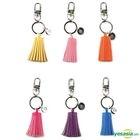 JBJ Official Goods - Tassel Key Ring (Jin Longguo)