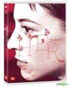 Talk to Her (DVD) (Korea Version)