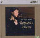 Romance of The Violin (K2HD)
