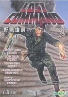 Lost Command (1966) (DVD) (Hong Kong Version)