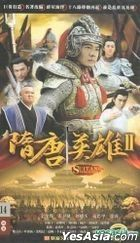Hero Sui And Tang Dynasties Ⅱ (2012) (DVD) (Ep. 1-42) (End) (China Version)