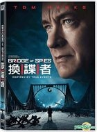 Bridge of Spies (2015) (DVD) (Hong Kong Version)