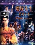 僵尸先生系列全集 (Blu-ray) (5碟经典复刻版) (香港版)
