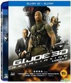G.I. Joe: Retaliation (Blu-ray) (2-Disc) (2D + 3D) (Normal Edition) (Korea Version)