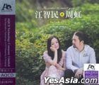 In Order To Meet You (AQCD) (China Version)