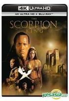 The Scorpion King (2002) (4K Ultra HD + Blu-ray) (Hong Kong Version)