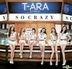 T-ara Mini Album Vol. 11 - So Good