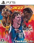 NBA 2K22 NBA 75th Anniversary Edition (Japan Version)