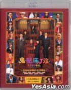 A Ghost of A Chance (Blu-ray) (Taiwan Version)