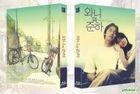 Wanee and Junah (2001) (Blu-ray) (Lenticular Full Slip Numbering Limited Edition) (Korea Version)