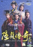 Female Prime Minister  (DVD) (Ep. 1-45) (End) (English Subtitled) (Malaysia Version)