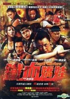 Angel Warriors (DVD) (Taiwan Version)