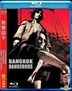Bangkok Dangerous (1999) (Blu-ray) (English Subtitled) (Taiwan Version)