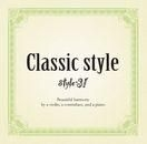 Classic style (日本版)