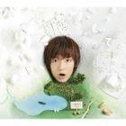 Hajime mashite (ALBUM+DVD)(First Press Limited Edition)(Japan Version)