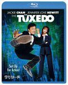The Tuxedo (Blu-ray) (Japan Version)