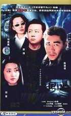 Jue Bu Rao Shu (Ep.1-25) (End) (China Version)