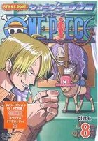 One Piece 8th Season Water Seven Hen (DVD) (Vol.8) (Japan Version)