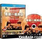 Food Luck! (2020) (Blu-ray) (English Subtitled) (Hong Kong Version)