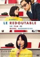LE REDOUTABLE (Japan Version)