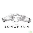Jong Hyun Collection - Story Op.1 (Taiwan Version)