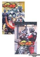 Masked Rider Ryuki (Vol.5) (With Premium Booklet)