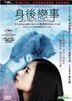 身後戀事 (2015) (DVD) (香港版)