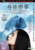 Journey To The Shore (2015) (DVD) (English Subtitled) (Hong Kong Version)