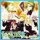 Drama CD FOOKIES R8 (Japan Version)