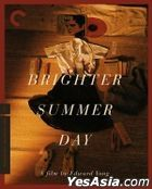A Brighter Summer Day (1991) (Blu-ray) (US Version)