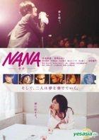 NANA Standard Edition (Japan Version)