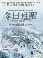 Winter Sleep (2014) (Blu-ray) (Hong Kong Version)