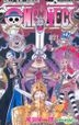 One Piece (Vol.47)