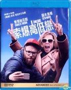 Long Shot (2019) (Blu-ray) (Hong Kong Version)