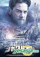 Shackleton (Japan Version)