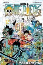 ONE PIECE Vol.98 (Taiwan Version)