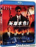 A Better Tomorrow II (1987) (Blu-ray) (Hong Kong Version)