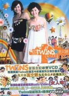 Sing With Twins All Record (2VCD+Photo Album)