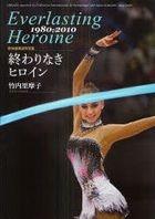 Shintaisou Houdou Photo Album -Everlasting Heroine 1980-2010