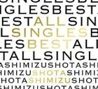ALL SINGLES BEST (2CD+DVD) (First Press Limited Edition)(Japan Version)