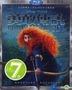 Brave (2012) (Blu-ray) (3D + 2D) (Taiwan Version)
