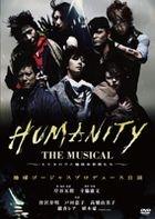 Chikyu Gorgeous Produce Show: Humanity the Musical - Momotaro to Yukai na Nakama Tachi (Theatrical Play) (DVD) (Japan Version)