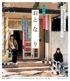 Romantic Prelude (Blu-ray) (English Subtitled) (Japan Version)