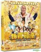 Lucky Fat Man (2017) (Blu-ray) (Hong Kong Version)